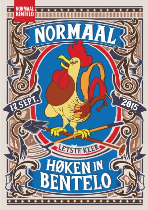 2016 08 12 01 Kerkveld Portfolio Posters-19 (Small)